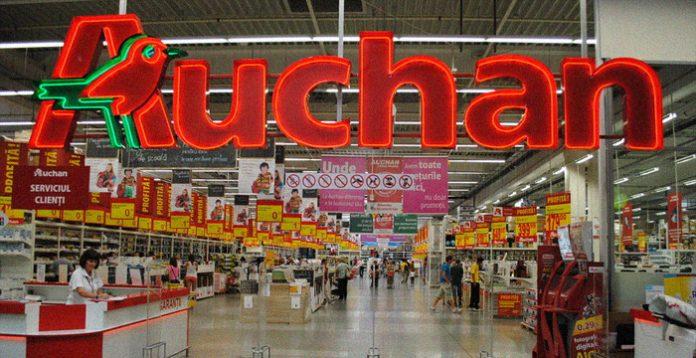Giugliano Auchan